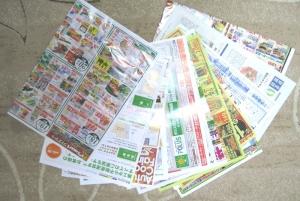 家に届く折込広告減っていませんか?紙が薄くなっていませんか?