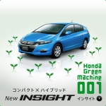 提供:Honda