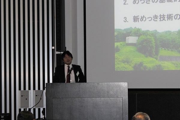 18110302MID: 講演する渡邊充広氏