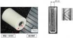 NTN「軸径0.6mmの動圧軸受」