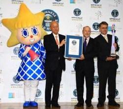 東京スカイツリーが高さ世界一でギネスに認定