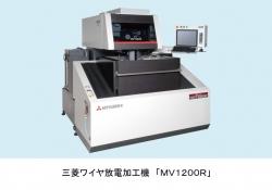 三菱電機「MVシリーズ」
