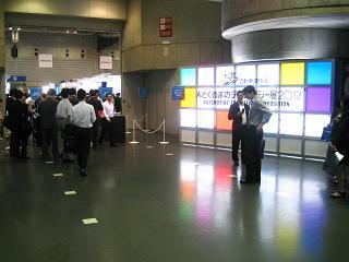 人とくるまのテクノロジー展2012