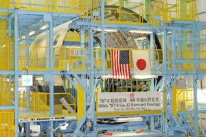 川崎重工業「787ドリームライナー前部胴体」
