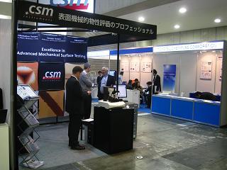 CSM Instrumentsのブース