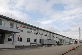 日本新金属「秋田工場写真(第一タングステン棟および第二タングステン棟)」