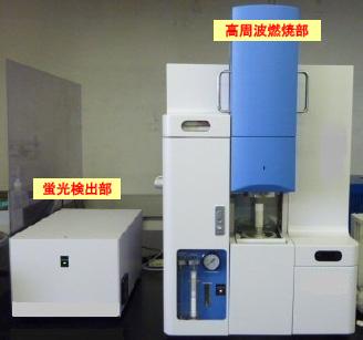 JFEスチール「金属材料中微量硫黄分析装置 」