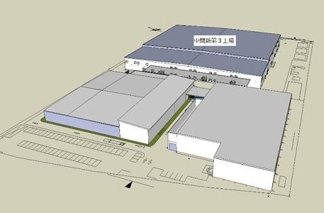 安川電機「中間新第三工場完成予想図」: 中間新第三工場完成予想図
