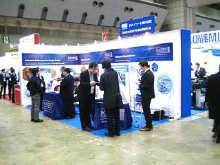 オミクロン ナノテクノロジー ジャパンのブース