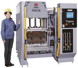 新東工業「傾動式金型重力鋳造機GDCX」