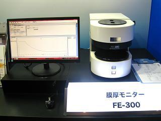 大塚電子「FE-300」