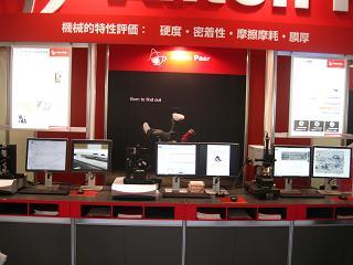 アントンパール・ジャパンの機械的特性評価機器
