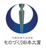 ものづくり日本大賞ロゴ