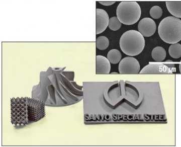 山陽特殊製鋼「 高真球金属粉末と3Dプリンタの造形例」: 上:高真球金属粉末(電子顕微鏡写真)、下:3Dプリンタの造形例